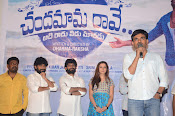 Chandamama Raave movie press meet-thumbnail-14