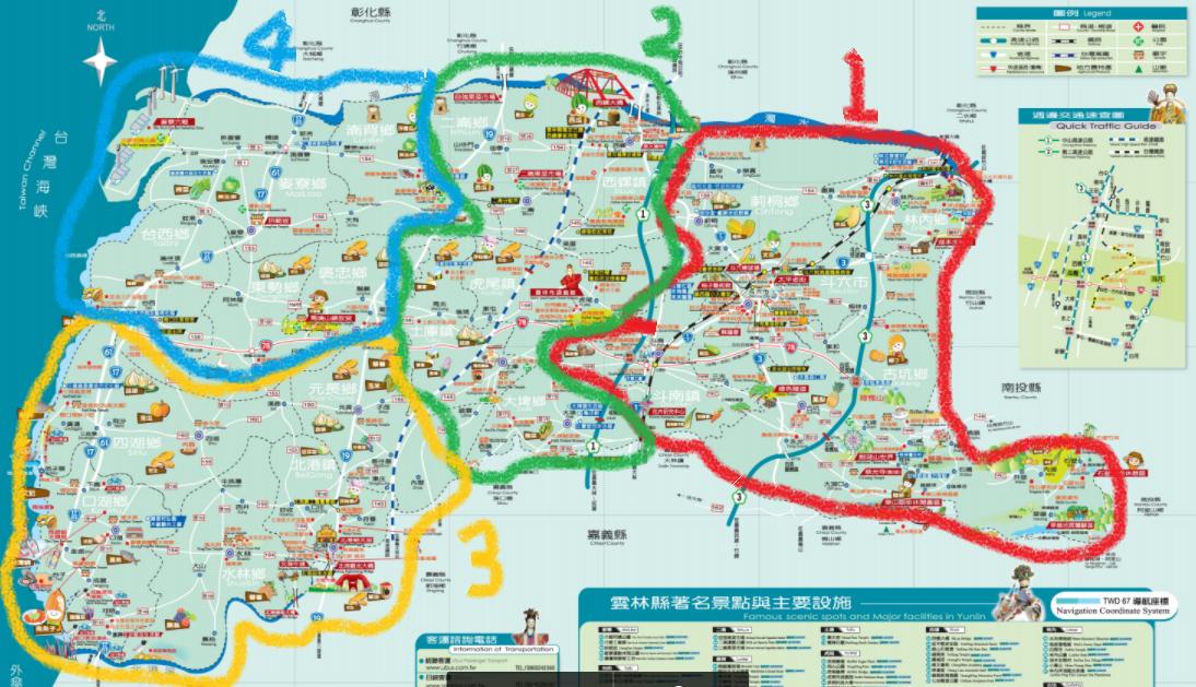 雲林縣地圖 / 雲林縣4大地方生活圈 / 3大影響圈