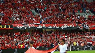 موعد مباراة الاهلى المصري والترجي التونسي السبت 16-9-2017 والقنوات الناقلة ربع نهائي دوري أبطال أفريقيا