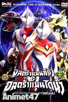 Ultraman Tiga & Ultraman Dyna: Warriors of the Star of Light -  1998 Poster