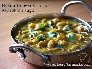 Avarekalu sagu recipe in Kannada