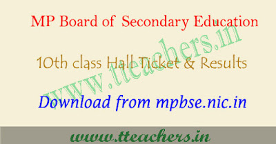 MP 10th admit card 2019, MPBSE 10th class result 2019