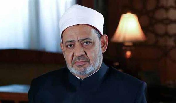 Grand Syaikh al-Azhar, Syaikh Ahmed Tayyeb