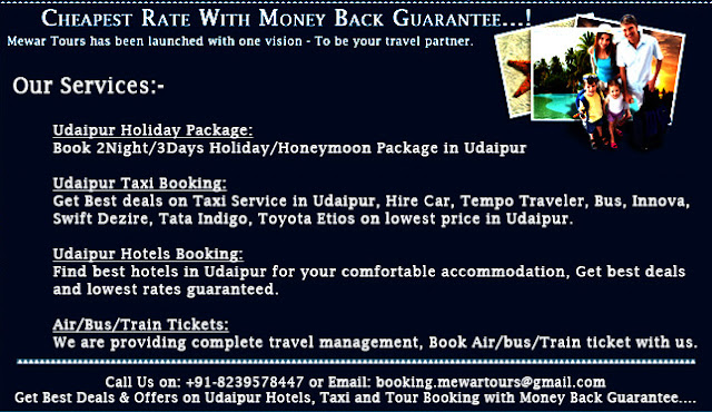 udaipur holiday packages, taxi in udaipur, udaipur taxi, udaipur hotels, hotels in udaipur, udaipur hotel deals, udaipur, udaipur lakecity, lakecity, udaipur rajasthan, udaipur india, udaipur rajasthan india, udaipur 313001