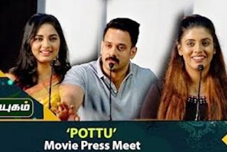 Pottu Movie Press Meet   Bharath   Srushti Dange   Iniya   Namitha   Red Carpet