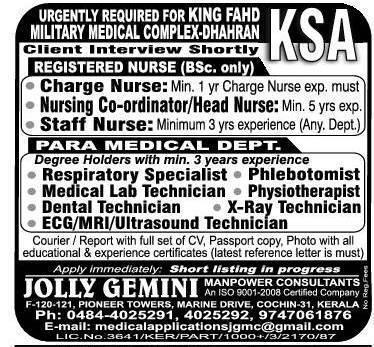 Staff Nurse Medical Lab technician Visa Jobs - Gulf Jobs for Malayalees