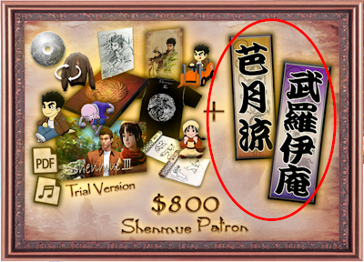 $800 Reward Tier Image: name tags are illustrated on the right
