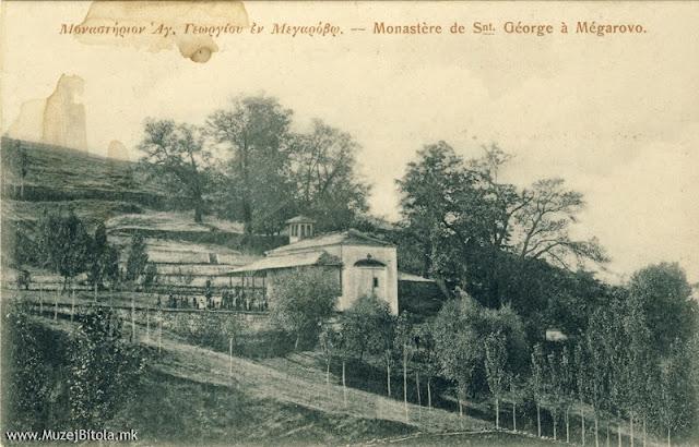 "Манастирот ""Св. Ѓорѓи"" во с.Магарево јули 1905 година."
