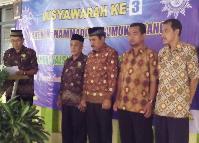 Musyawarah ranting dan pelantikan ranting Muhammadiyah dan 'Aisyiyah Gumuk Kerang di TK ABA 3 Sumbersari