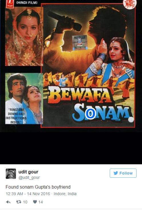 what-is-sonam-gupta-bewafa-hai