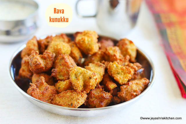 Rava-kunukku recipe