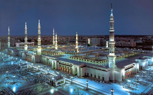 Madina Shareef Hd Wallpapers Free Download Hd Wallpapers