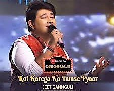 koi-karega-na-tumse-pyaar-song-lyrics-hindi-english