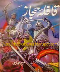 Urdu Book Qafla E Hijaz Part 3
