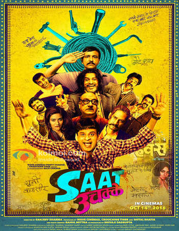 Saat Uchakkey 2016 Full Hindi Movie HDRip Download