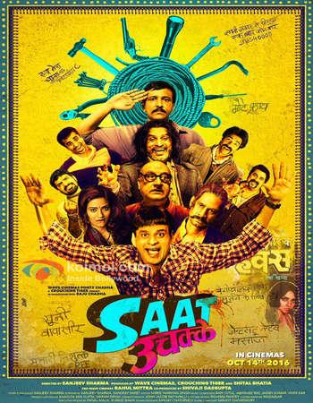Saat Uchakkey 2016 Full Hindi Movie HDRip Download