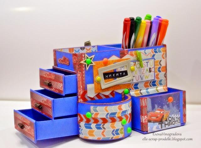 ккартон, коробки, мастер-класс, органайзер из картона, для канцелярии, для офиса, для детей, подставка для канцелярии, своими руками, мастер-класс,ак сделать органайзер из картона, фото, http://handmade.parafraz.space/