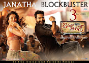 Janatha Garage movie Wallpapers-thumbnail-5
