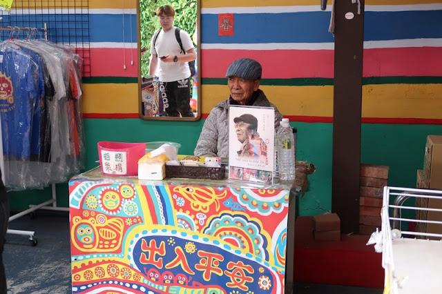Mr Huang Rainbow Village Artist