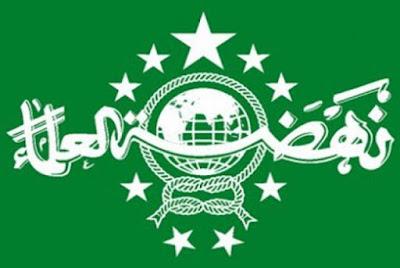 Istighatsah Dengan Ahok Catut Logo NU