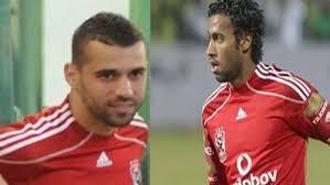 اخبار الاهلى اليوم الاحد 15-5-2016 حقيقة انتهاء عقد عبدالله السعيد وحسام عاشور وانتقالهم لنادى اخر