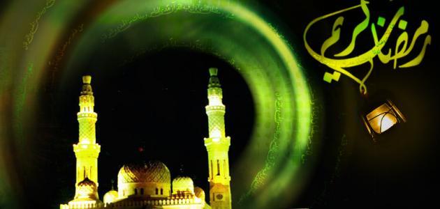 أحكام الليل في رمضان