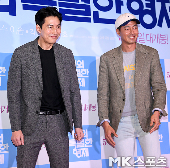 Jung Woo Sung & Jo In Sung Movie ' My Special Brother' VIP Premiere
