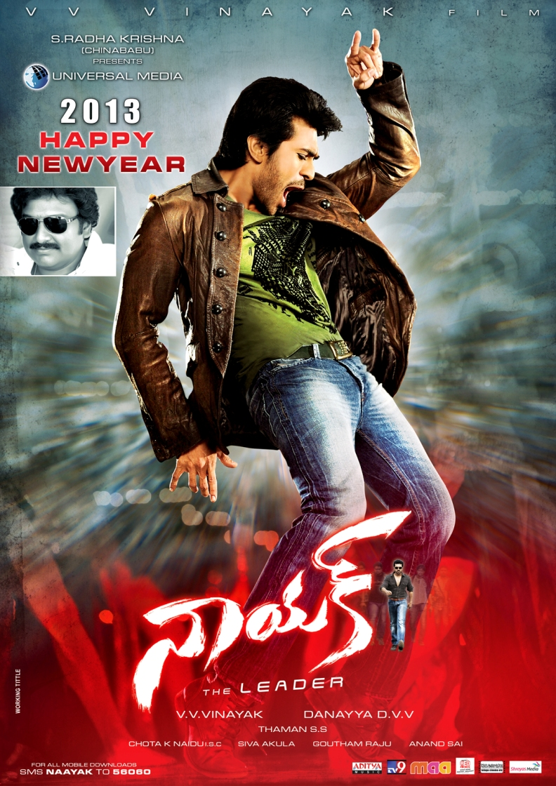 Naayak Movie Latest Wallpapers (New Year Special) - THE ... Naayak