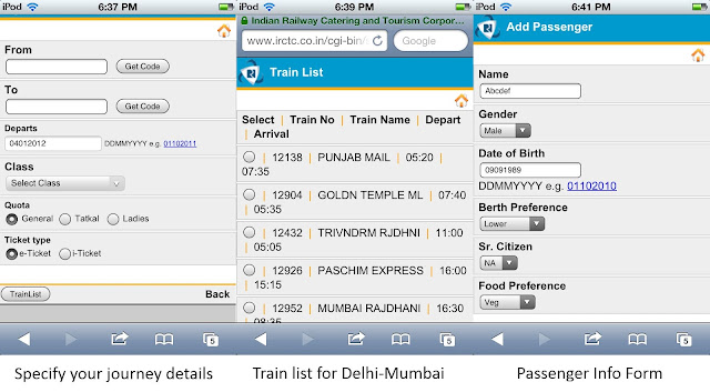 IRCTC Mobile, application, beta, booking, login, site, IRCTC on line, IRCTC on mobile, IRCTC online, IRCTC ticket, irctc.coin, www.irctc.co.in