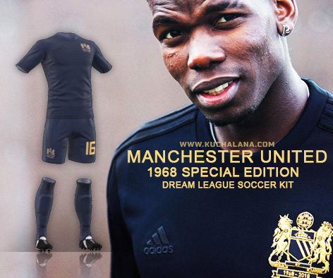 Manchester United 1968 Special Edition kits -  Dream League Soccer Kits