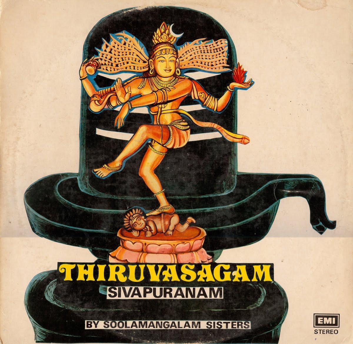 thiruvasagam ebook