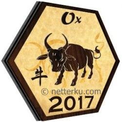 Ox 2017 - Netterku.com