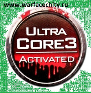Для Bloody 3 Версии V2013.0611 - Активация 3 ядра