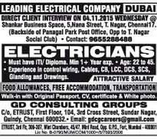 Electrical company jobs for Dubai