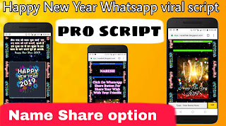 Blogger happy new year pro script Free Download