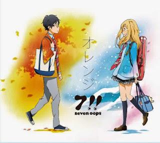 7!! - Orange