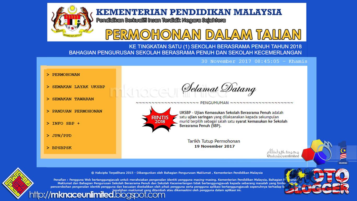 Semakan Tawaran Penempatan Kemasukan Ke Tingkatan Satu 1 Sekolah Berasrama Penuh Sbp Kementerian Pendidikan Malaysia Kpm Tahun 2018