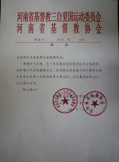 Henan bans foreign students from conducting on-campus religious activities