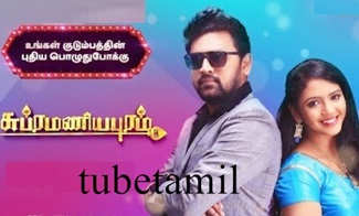 Subramaniyapuram | Episode 70 | Jaya Tv Serial