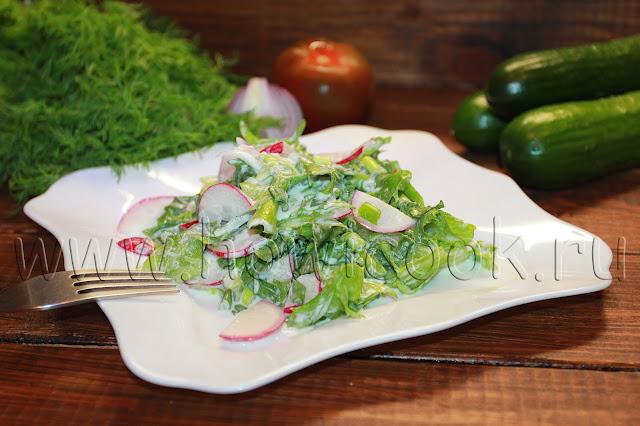 рецепт салата с редисом и зеленым луком