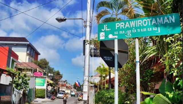 Kampung Turis Jalan Prawirotaman Jogja