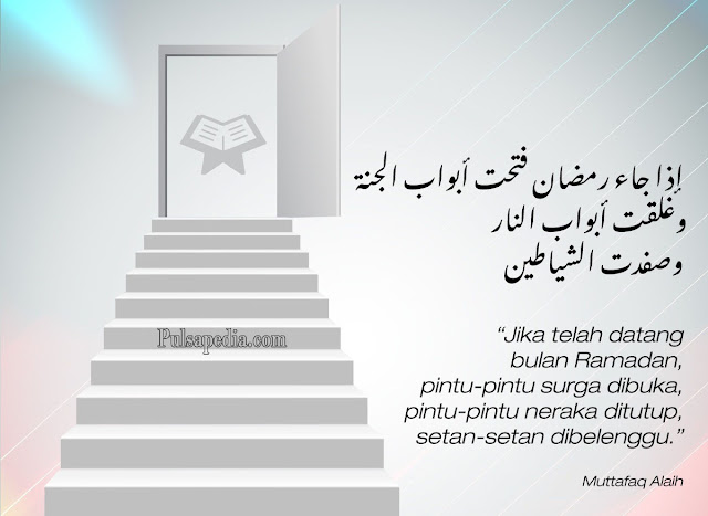DP BBM, Wallpaper HD, Gambar Quote Bulan Ramadhan