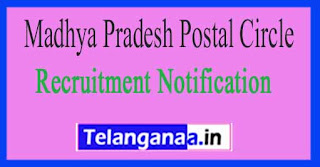 Madhya Pradesh Postal Circle Recruitment Notification 2017