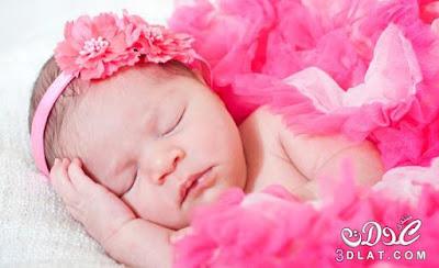 صور صور مواليد 2020 خلفيات مواليد اولاد وبنات 3dlat.com_1412898025