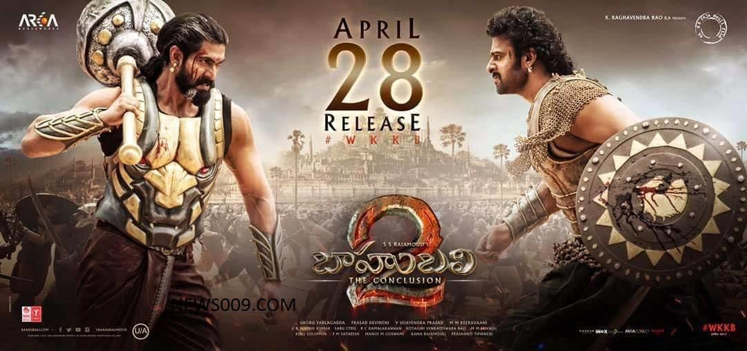 bahubali movie download in telugu hd 720p