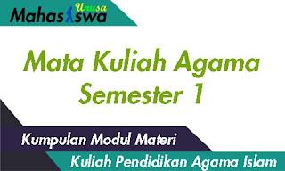 modul mata kuliah pendidikan agama islam semester 1