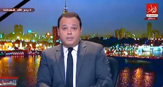 برنامج العاصمة مع تامر عبدالمنعم حلقة 21-10-2017