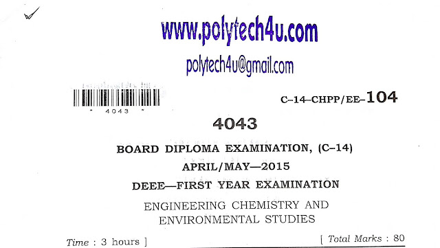CHEMISTRY SBTET-AP C-14 DEEE OLD QUESTION PAPER