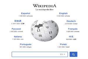 Portada de Wikipedia, la mayor enciclopedia online existente