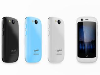 Meskipun menjadi smartphone paling kecil di dunia